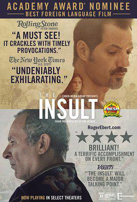 L'Insulte - Poster - United States