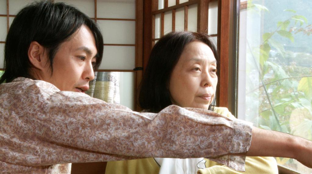 Yukiko Ito