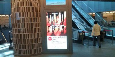 Unifrance heads back to Japan