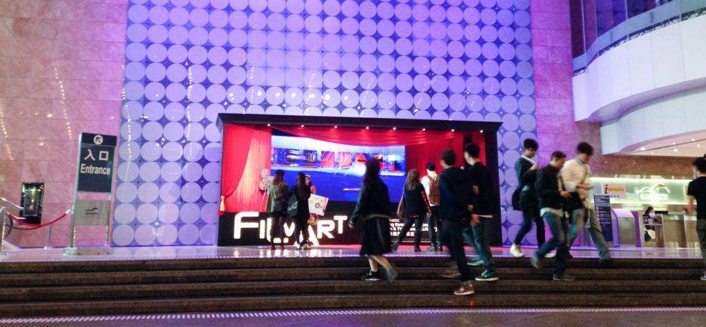 Importante presencia francesa en el 21.º FilmArt de Hong Kong