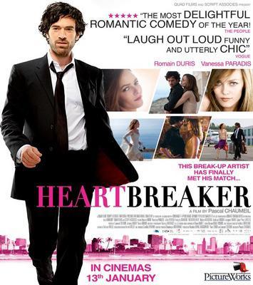 Heartbreaker - Poster - India (2)
