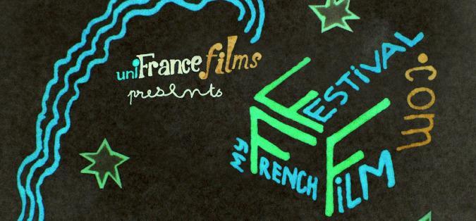 「第5回マイ・フレンチ・フィルム・フェスティバル」 大成功のうちに終了