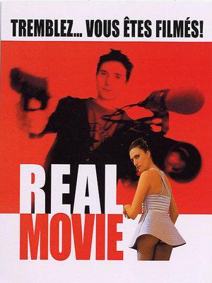 Real movie / 仮題:リアル・ムービー