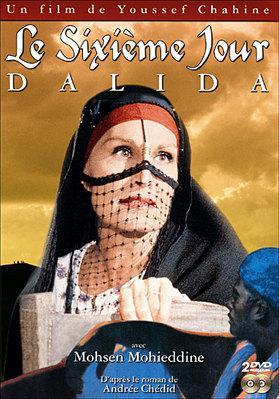 Le Sixième Jour - Jaquette DVD