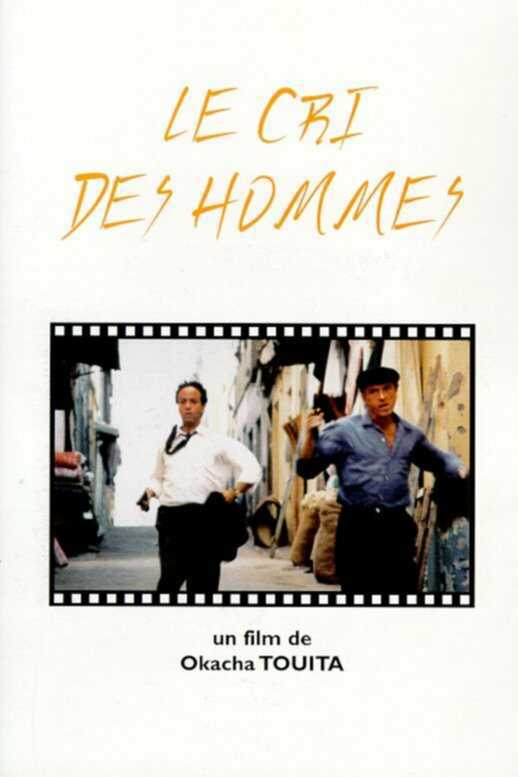 World Films Company