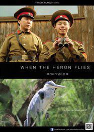 When the Heron Flies