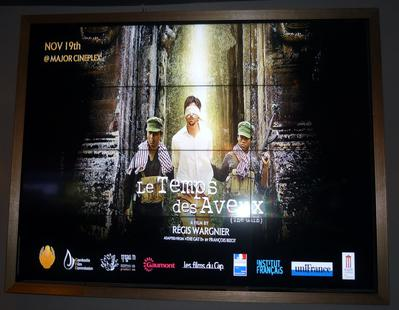 Preview screening of The Gate in Cambodia