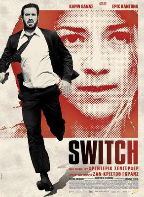 Switch - Poster - Greece