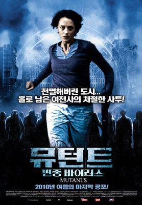 Mutants - Poster - Korea