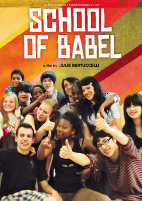 La Cour de Babel - Poster anglais international