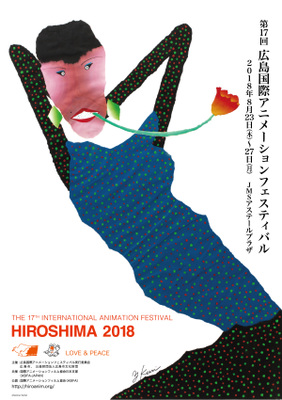 Festival international du film d'animation d'Hiroshima - 2018