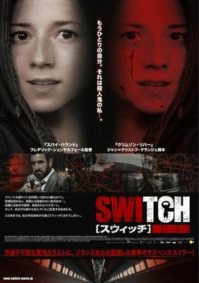 Switch - Poster - Japan