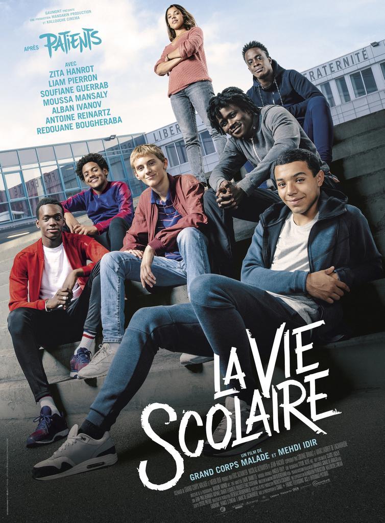 Kallouche Cinéma