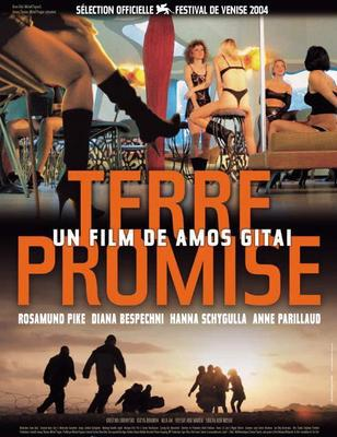 Terre promise / 仮題:約束の地