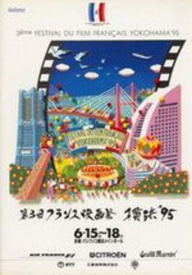 Tokyo- Festival du film français - 1995