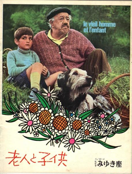 le vieil homme et l u0026 39 enfant  1967