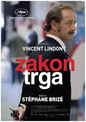 La Loi du marché - Poster Slovenia