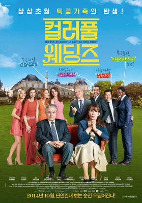 Promising opening weekend for Serial (Bad) Weddings in South Korea