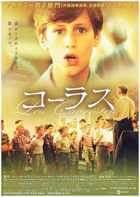 Los Chicos del coro - Poster Japon