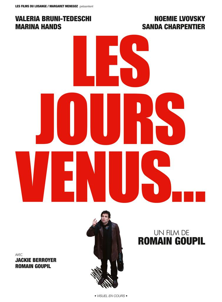 Pierre Goupil