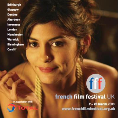 ロンドン-フレンチフィルムフェスティバルUK - 2008