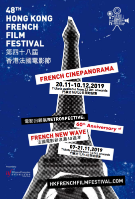French Cinepanorama - 2019