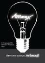 Festival Internacional de Animación de Skopje (Animax) - 2014
