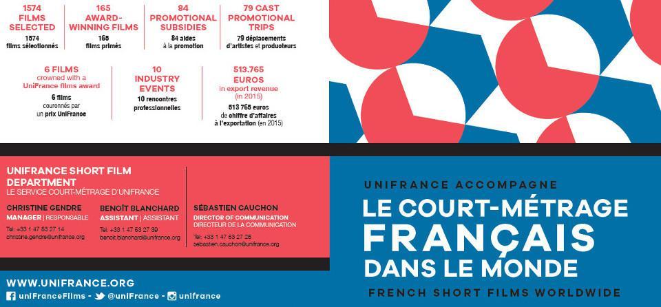 Folleto de presentación 2015 : El cortometraje en UniFrance films