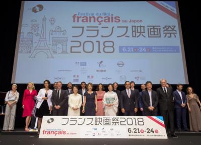 21 juin - Ouverture du 26e Festival du Film Français au Japon