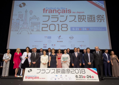 June 21: Opening of the 26th French Film Festival in Japan