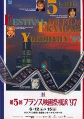 Tokyo- Festival du film français - 1997