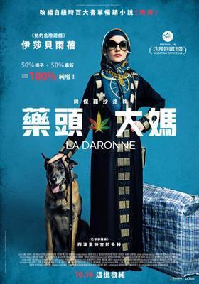 La Daronne - Taiwan