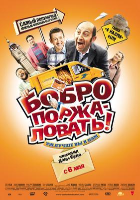 Bienvenue chez les Ch'tis - Poster - Russia