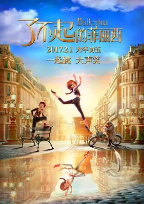 Ballerina - Poster - Canada