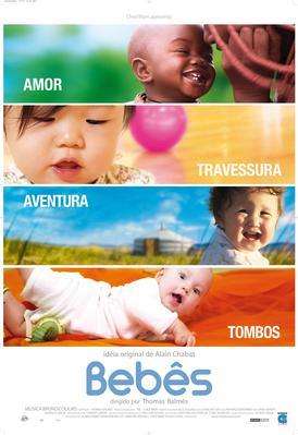 Bébé(s)/ベイビーズ-いのちのちから- - Poster - Brazil