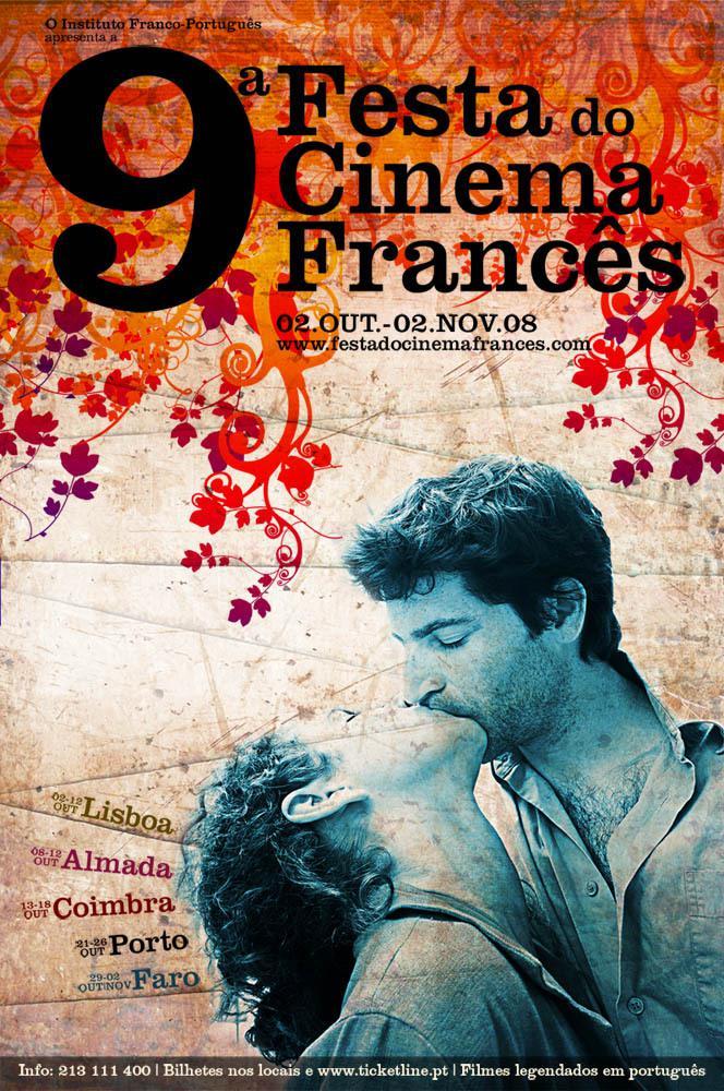 リスボン フランス映画祭 - 2008 リスボン フランス映画祭 - 20082008 リスボン