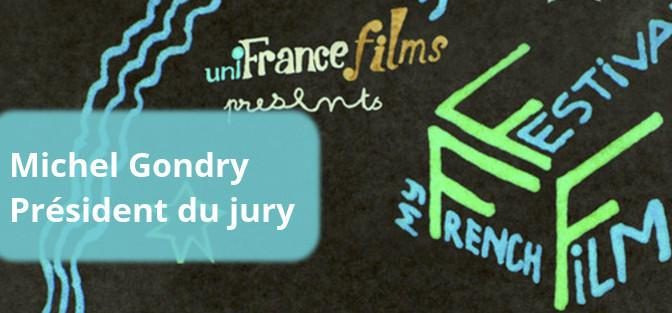 Find out who's on the festival juries!