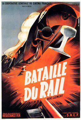 鉄路の斗い