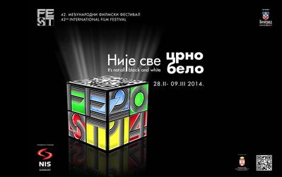 Belgrade - Festival Internacional del Film - 2014