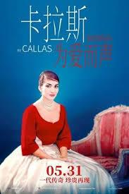 Maria by Callas - Poster - China