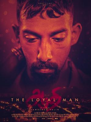 The Loyal Man