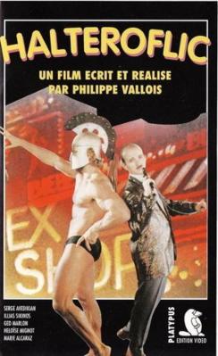 Haltéroflic - Jaquette VHS - France