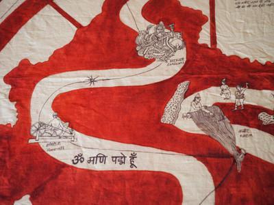 Yatra Sutra (Sutra, la trame des mondes)