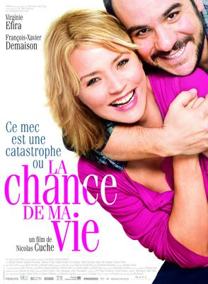 Second Chance - Poster - France