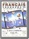 Tokyo- Festival de Cine Francés - 1999
