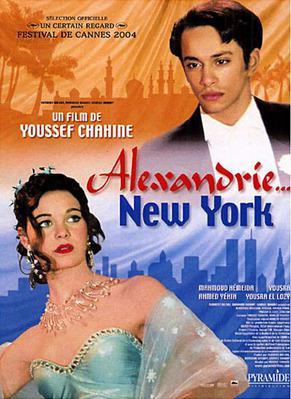 Alexandrie... New York / 仮題:アレクサンドリア…ニューヨーク