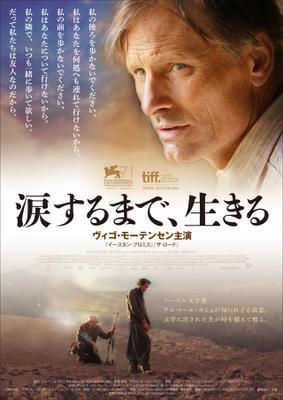 Lejos de los Hombres - Poster - Japan
