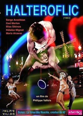 Haltéroflic - Jaquette DVD France