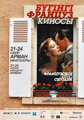 "SegundoFestival ""El cine francés actual"" en Kazakhstán"