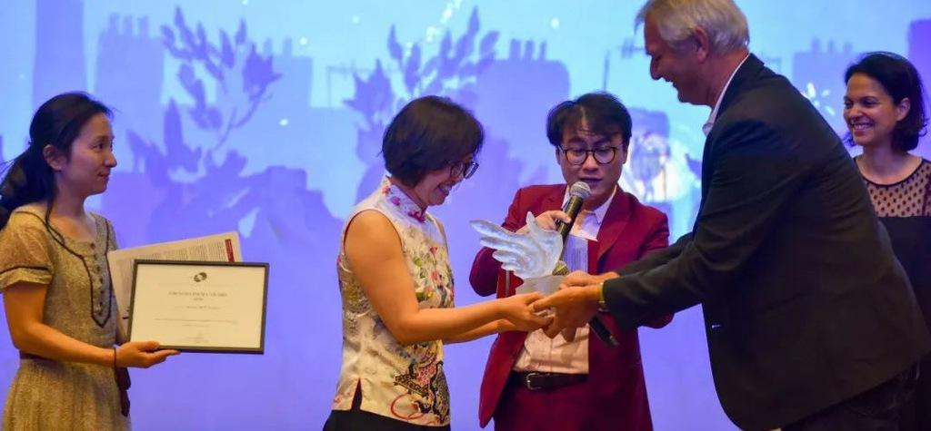 UniFrance presents a French Cinema Award to Sun Xianghui